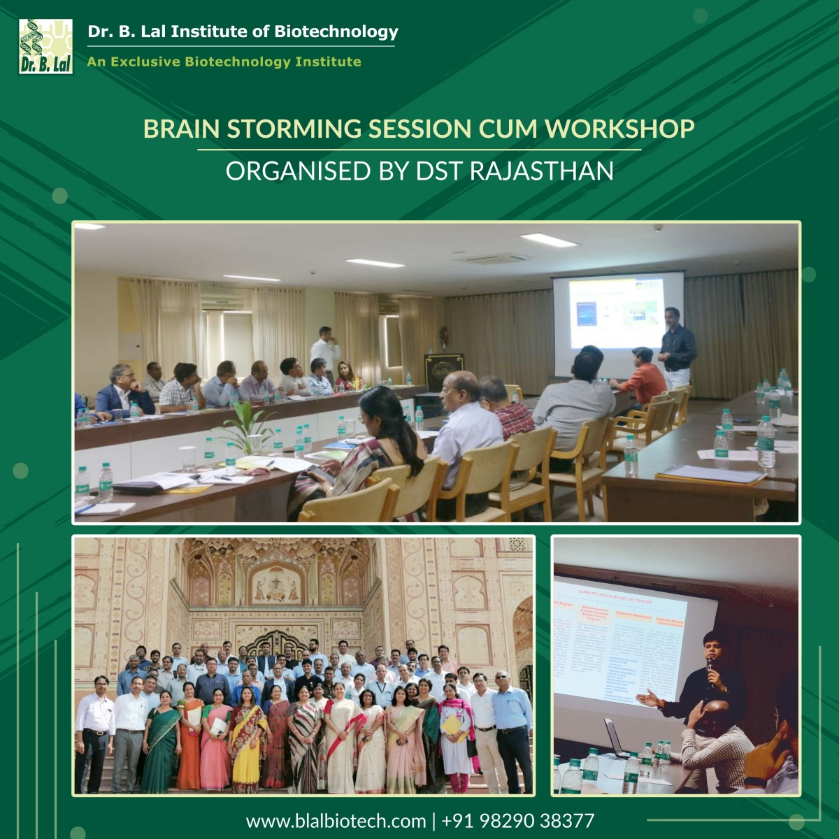 Brainstorming session cum workshop organized by the Department of Science & Technology, Rajasthan