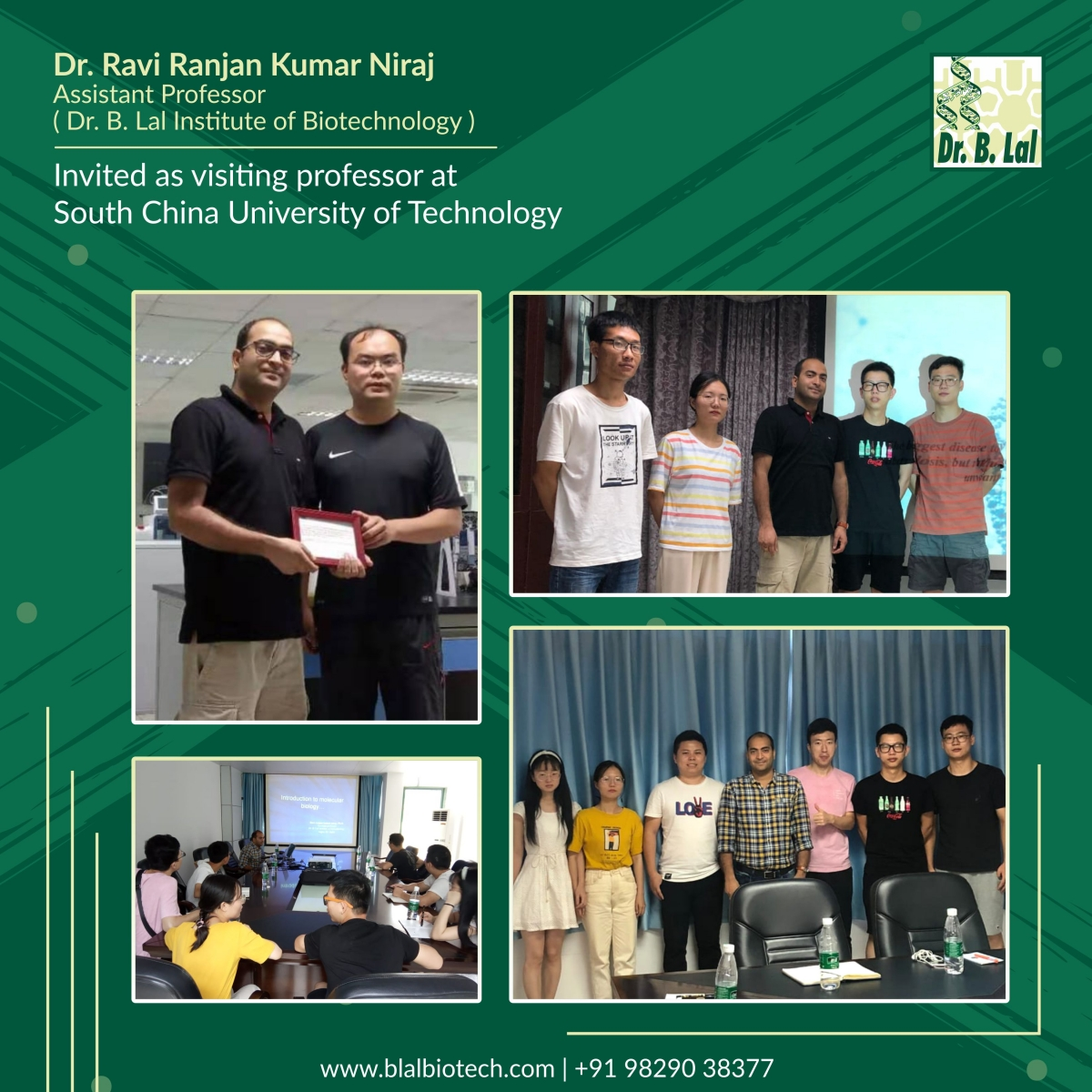 Dr. Ravi Ranjan invited as visiting professor by South China University of Technology