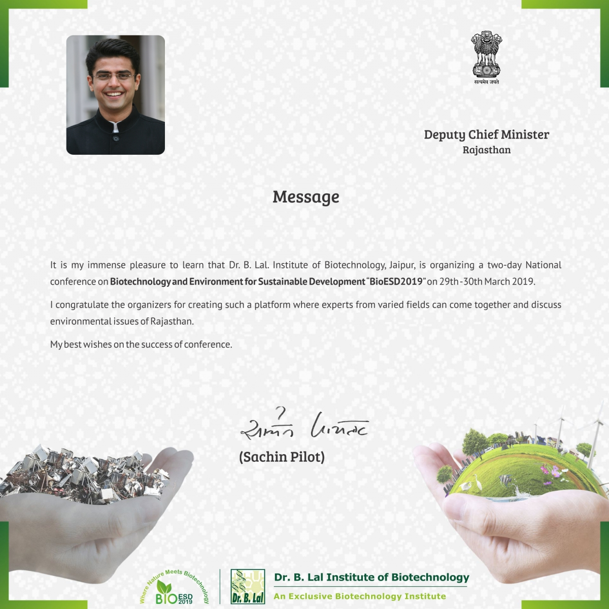Sachin Pilot (Deputy Chief Minister, Rajasthan) | BioESD2019