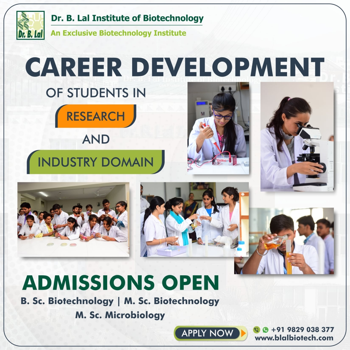 ADMISSIONS OPEN 2021 | APPLY NOW