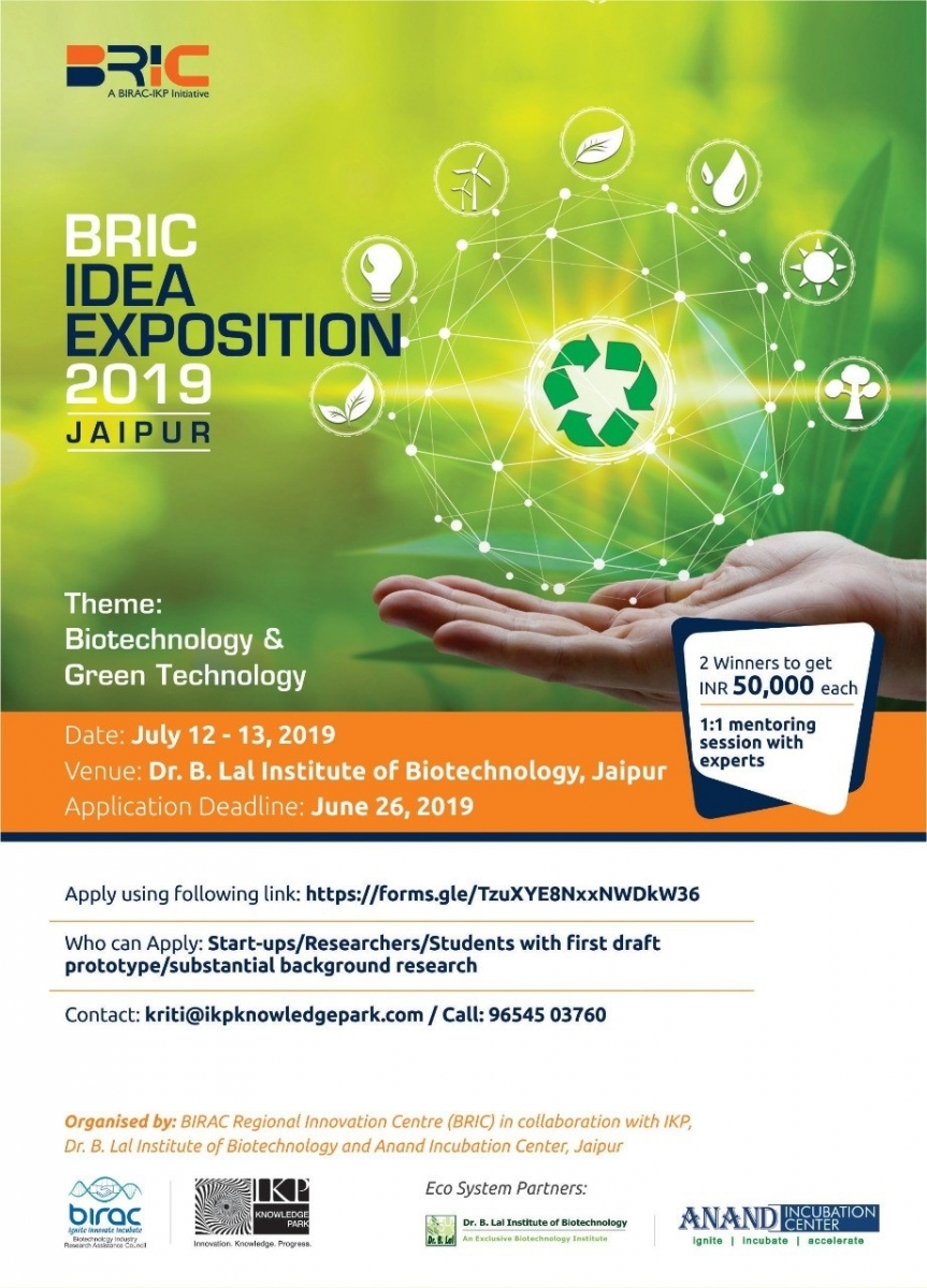 BRIC Idea Exposition 2019, Jaipur